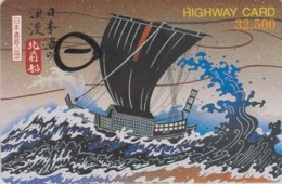 Carte Prépayée Japon - Peinture - BATEAU VOILIER - SAILING SHIP Japan Prepaid Card - SCHIFF - HW 148 - Boats