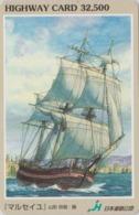 Carte Prépayée Japon - Série  Peinture 4/5 - BATEAU VOILIER ** MARSEILLE ** SAILING SHIP Japan Prepaid Card - HW 152 - Boats