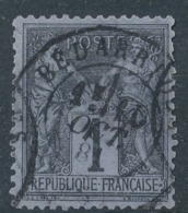 N°83 NUANCE COBALT. - 1876-1898 Sage (Type II)