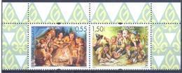 2007. Bulgaria, Europa 2007,  2v, Mint/** - Europa-CEPT