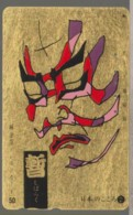 Japan Phone Card Gold - Giappone