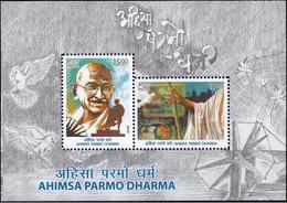 5X INDIA 2019 Ahimsa Parmo Dharma; Miniature Sheet; MINT - Unused Stamps