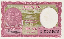 NEPAL One Mohru (RUPEE) BANKNOTE King MAHENDRA 1960 Pick No.8 AU/UNC - Nepal