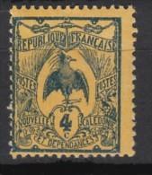 N° 90 - X X - ( C 969 ) - Unused Stamps