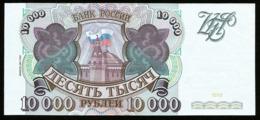 * Russia 10000 Rubles 1993 1994 ! UNC ! - Russland