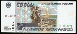 * Russia 50000 Rubles 1995 ! UNC ! 2 Notes - Russia