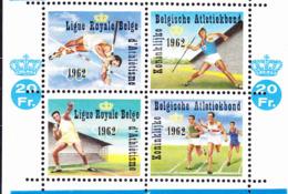 Belgien Belgium Belgique - Leichtathletik-EM Belgrad (OBP E86) 1962 - Postfrisch MNH  !lesen/read/lire! - Commemorative Labels