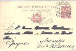 CARTE POSTALE  1869  BOLOGNA - 6. 1946-.. Republic