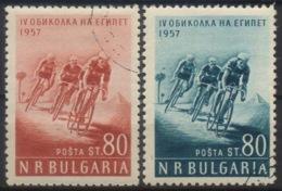 --- 1957 Bulgarie 887 / 888 (O) M. 1019 / 1020 (O) - 1945-59 Volksrepublik