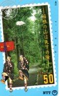 Timbre Stamp Arbre Tree Forêt  Télécarte Japon Phonecard  Poste (G 216)) - Timbres & Monnaies