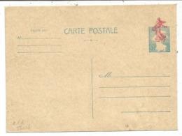 ENTIER 20C SEMEUSE CP VARIETE  SUPERBE - Standard Postcards & Stamped On Demand (before 1995)
