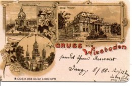 Timbre Stamp Télécarte Allemagne 3000 Exemplaires Phonecard  Poste (G 218) - Francobolli & Monete