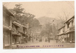 Japon - Front Gate Of Ikuta-temple Kobe - Japan