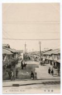 Japon - Gi-on Street  Kyoto - Japan