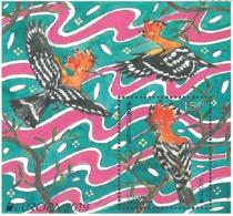 Azerbaijan MNH** 2019 Mi 1467 Bl.227 Europe Stamps Birds Block - Azerbaiján
