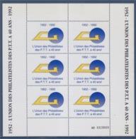 = L'Union Des Philatélistes De P.T.T. A 40 Ans, Bloc Numéroté 003809 De 6 Vignettes Neuves - Filatelistische Tentoonstellingen