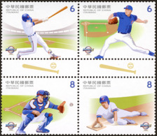2019 Baseball Stamps Sport - Other