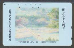 Japan Phone Card Painting - Giappone