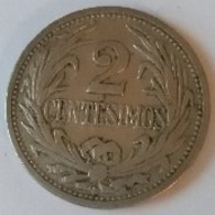 URUGUAY - 2 Centesimos 1936 - - Uruguay