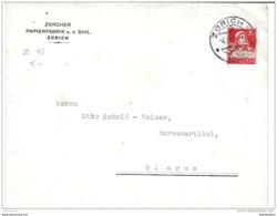 """15-38 - Entier Postal Privé """"Zürcher Papierfabrik A.d. Sihl Zürich"""" 1926 - Entiers Postaux"""