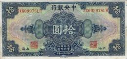 CHINA (REPUBLIC) 10 DOLLARS 1928 P-197h VF S/N SX609978LR [CN197h] - China