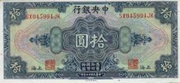 CHINA (REPUBLIC) 10 DOLLARS 1928 P-197h UNC S/N SX045994JK [CN197h] - China