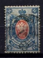Finlandia 1891 Unif.42 O/Used VF/F - Usati