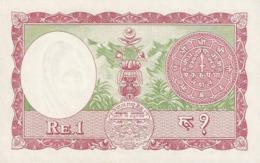 NEPAL P. 12 1 R 1968 UNC - Nepal