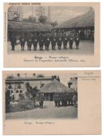 2x Congo TROUPE INDIGENE Souvenir Exposition Universelle Anvers 1894 Antwerpen Inheemse Troep Soldaten - Congo Belge - Autres