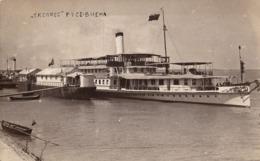 "RUSE / PYCE : BATEAU / SHIP ""JUPITER"" Sur / On DANUBE - CARTE VRAIE PHOTO / REAL PHOTO POSTCARD ~ 1920 - RRR ! (ad166) - Bulgarie"