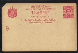 SIAM - THAILANDE /1887  ENTIER POSTAL  ANCIEN  SURCHARGE - STATIONERY  (ref 6299) - Siam