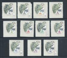 Tonga 1979 Official Airmail Self Adhesive Set 11 MNH - Tonga (1970-...)