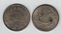 CHINA. Kirin. Silver 3 Mace 6 Candareens (50 Cents), ND (1905)  11.3gr - China