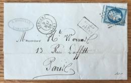 France, N°14 (voisin) Sur Lettre De Lorient, Griffe APRES LE DEPART - (B1436) - 1849-1876: Classic Period