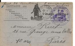 Guerre 14 18 Carte Postale CAMPAGNE 1914 Service Militaire Cachet 34° Régiment Territorial D'Infanterie Fantassin Au  .G - Marcophilie (Lettres)