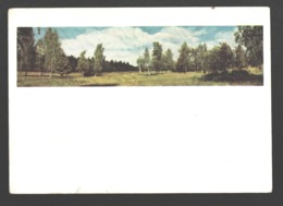 Kuibysheve / Більмак (sent) - Written In Esperanto - Rusa Ebenaĵo / Russian Plain - 1964 - Ukraine