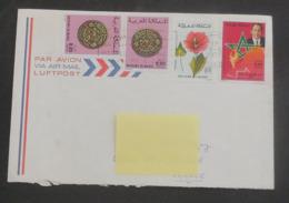 MAROC 1976 - 1er Anniversaire De La Marche Verte - Monnaie Ancienne - Malope Trifida / Voyagée En 1977 / YT 756 779 787 - Marokko (1956-...)