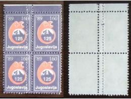 Yougoslavie 1989  Nobel Red Cross Croix Rouge  Double Perforation Verticale Bloc De 4  MNH - Nobel Prize Laureates