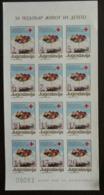Yougoslavie 1987 Nobel Red Cross Croix Rouge  Feuillet De 12 Imperf  MNH - Nobel Prize Laureates