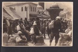 A25x /   Sarajevo  Markt Marktplatz - Jugoslawien