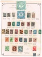 Bureaux Russes à L'étranger. Ancienne Collection. Old Collection. Altsammlung. OUde Verzameling - Stamps