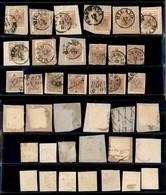 Antichi Stati Italiani - Lombardo Veneto - 1854/1855 - 30 Cent (9-21) - 19 Usati (9 Su Frammenti) - Colori Diversi - Ins - Stamps