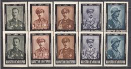 Bulgaria 1944 - Ann. De La Mort Du Roi Boris III - 5 V. Dent.+5 V. Non Dent, YT 422/26A+B, MNH** - 1909-45 Kingdom