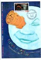 OBLITERATION CINEMA ET PHILATELIE COURT METRAGE à CLERMONT FERRAND 1995 - Postmark Collection (Covers)