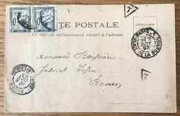 France, Carte Lettre De Paris à Rouen, Taxée (Taxe N°15 X2) - (B1498) - Marcophilie (Lettres)
