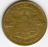 Thaïlande Thailand 25 Satang 1/4 Baht 2500 ( 1957 ) KM 80 - Thaïlande