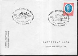 ITALIA - ANNULLO SPECIALE - CAVALESE - 29.01.1978 - MARCIALONGA FIEMME E FASSA - SU BUSTA - Sci