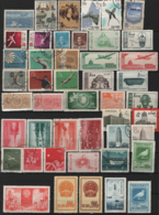 Cina Lotto 45 Val (*)/O/MNG/Used VF/F - 1949 - ... People's Republic