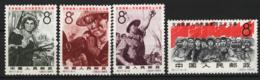 Cina 1965 Y.T.1649/52 **/MNH VF - 1949 - ... People's Republic