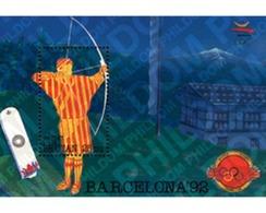 Ref. 33769 * MNH * - BHUTAN. 1992. GAMES OF THE XXV OLYMPIAD. BARCELONA 1992 . 25 JUEGOS OLIMPICOS VERANO BARCELONA 1992 - Tir à L'Arc